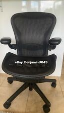Herman Miller Aeron Chair - Excellent Condition - Size B - Fully Adjustable.