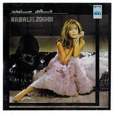 Arabische Musik - Nawal El Zoghby - Khalas Samatht