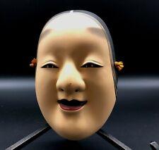 Japanese Vintage pottery Noh /antique Handmade KOOMOTE Kyougen Gigaku bg