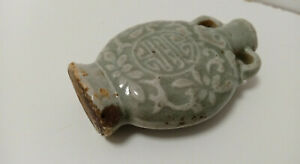 Antique Chinese celadon snuff bottle pottery