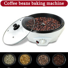 220-240V 1200W Household Coffee Roasters Coffee Bean Roasting Baking Machine
