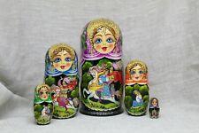 """Nesting dolls """"Ruslan and Lyudmila, Pushkin"""", Matryoshka (7""""tall,5 p.inside)."""