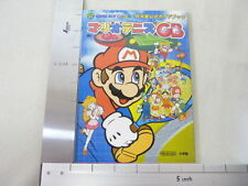 MARIO TENNIS GB Guide Japan Book Game Boy Color SG *