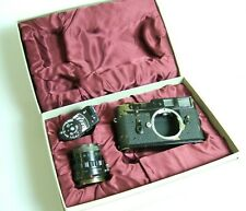 Leica MP CLASSIC PRESENTATION BOX for Ltd Edn Camera Black Paint Summicron etc.