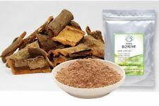 Natural 100% Slippery Elm Bark Powder Tea Raw Fresh Herbs Grade A 100g 유근피 가루