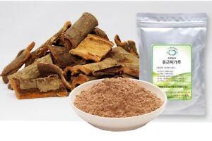 Natural 100% Slippery Elm Bark Powder Tea Raw Fresh Herbs Grade A 100g + Track