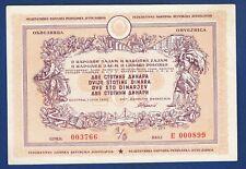 200 Dinara 1950. Yugoslavia bond 2nd National Loan, ship,woman farmer, footbaler