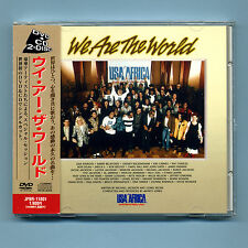 USA for AFRICA (Michael Jackson) - We Are The World (Japan CD Maxi/DVD + OBI)