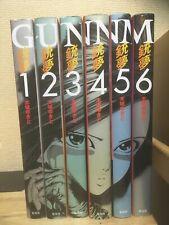 Manga GUNNM Battle Angel Alita Complete Edition VOL.1-6 Comics Complete Set used