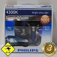 A Pair of Genuine Philips 9005 HB3 12V 65W 4300K Crystal Vision Bulbs
