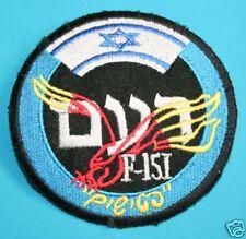 "ISRAEL- IDF-IAF Thunder ""F-15I Hammers Squadron"" Patch #0156"