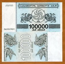 Georgia, 100,000 (100000) Laris, 1994, P-48A, UNC > Griffins, Grape Vines