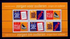 PAYS-BAS - NEDERLAND Bloc n° 55 neuf sans charnière