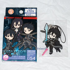 Sword Art Online mascot charm strap - Kirito dual wield ver. SAO By HOBBY STOCK