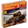 Scale 1:35 T-34-85 WWII Soviet Medium Tank Model Kits Gift Kit