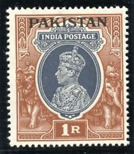 Pakistan 1947 KGVI 1r grey & red-brown (wmk inv) superb MNH. SG 14w.