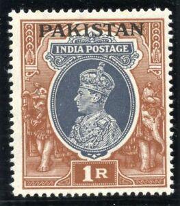 Pakistan 1947 KGVI 1r grey & red-brown (wmk inv) superb MNH. SG 14w.