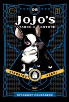 Jojo's Bizarre Adventure Part 3 Stardust Crusaders Manga Volume 8 (Hardcover)