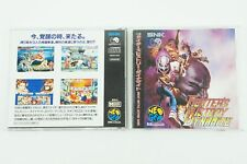Fighters History Dynamite NCD Data East SNK Neogeo CD From Japan
