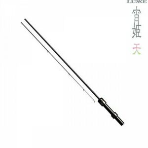 Gamakatsu S61L-solid Seawater Lure Rod Luxxe Yoihime Ten 6.1ft From Japan EMS