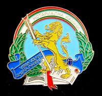 Notary Chamber of Republic of Bulgaria Lapel Pin Badge