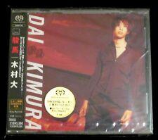 "DAI KIMURA ""駿馬"" - Super Audio CD SACD Japan"