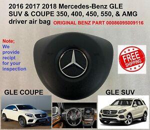 2016 2017 2018 mercedes gle 350 400 450 550 amg driver air bag 00086095009116