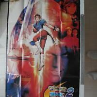 Capcom vs SNK2 B2 size commercial promotional poster From Japan