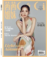 PARK MIN YOUNG COVER CECI CHINA MAGAZINE SEPTEMBER 2019 A