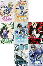 All New 3-7 Days to USA DHL Delivery el DLIVE 1-7 Set Akira Amano Japanese Manga