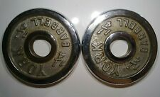 2 Vintage Old School Chrome York Barbell 1 1/4 LB Standard Size Weights Plates