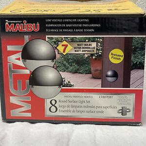 Malibu Low Voltage Round Surface Light Set - 8 LT8 Fixtures & 88W Power Supply