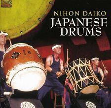 Nihon Daiko - Japanese Drums [New CD]