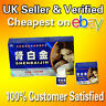 ShenBaiJin MALE HERBAL ENHANCEMENT Super Strong(FREE P&P from UK)