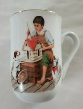 Norman Rockwell Museum Mug A Dollhouse for Sis 1986