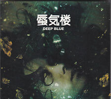 SHINKIRO - deep blue CD + CD single new sealed