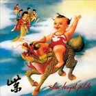 Stone Temple Pilots Purple vinyl LP NEW sealed
