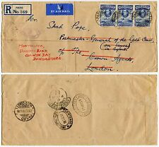 GOLD COAST PAKRO REGISTERED WALES AIRMAIL CROWN AGENTS REDIRECTED TO POSTMASTER