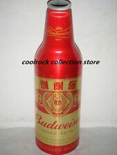 rare 2017 China Budweiser beer new year prototype test aluminium bottle 355ml