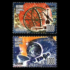 Belarus 2009 - EUROPA Stamps - Astronomy - Sc 692/3 MNH