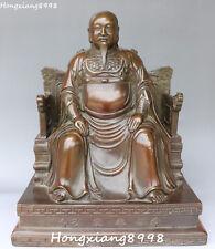 40CM China Bronze Myth Seat Dragon Chair Basaltic Great Xuan Wu Da Di God Statue