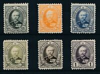 [39415] Luxembourg 1891/93 Good lot Very Fine MH stamps