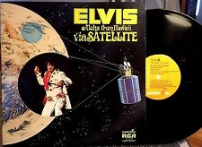 ELVIS [ 2 LP ] - Aloha From Hawaii - RCA QUADRA DISC VPSX-6089, 1973 EX / EX