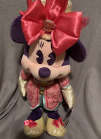 Disney Minnie Mouse The Main Attraction March Mad Tea Party Plush Sold Out