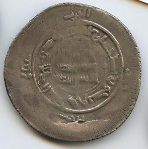 Perse Samanides Nuh II ibn Mansour (AH 366-387) Dirham multiple Badaksham