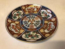 Antique Japanese Imari Hand Painted Porcelain Saucer with Floral Decorations