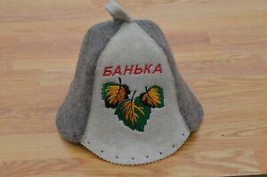 Sauna hat, hand made felt Banya cap, Felt bath accessories Wool Sauna Hat Ukrain