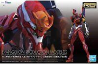 BANDAI Neon Genesis Evangelion RG Figure Eva Unit 02 EVA 15cm Japan F/S NEW