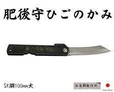 Kanekoma Higonokami Japan Handmade SK Steel 100mm Folding Pocket Knife Black