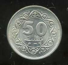 PAKISTAN  50  paisa 1977